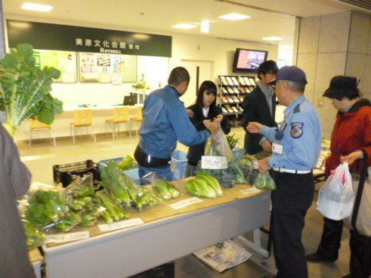 地域での野菜の販売