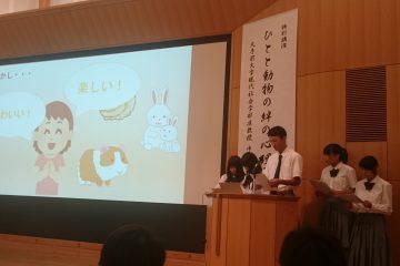ふれあい動物部で日本学校飼育動物研究会に参加