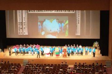 第42回近畿地区高等学校PTA連合大会 大阪大会に参加しました。
