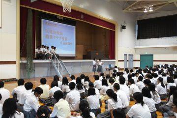 新生徒会役員・農業クラブ役員決定!!