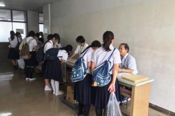 10月1日(土) 第2回学校説明会を行いました。