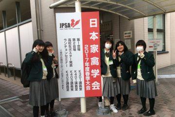 日本家禽学会に行ってきました!