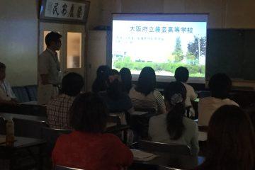 PTA対象学校見学会が行われ、30名の保護者が参加しました。