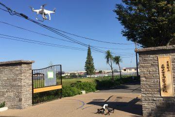 創立100周年を記念し、ドローンによる空撮を行いました。