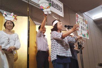 大阪府立実業高等学校PTA連合協議会総会に参加しました