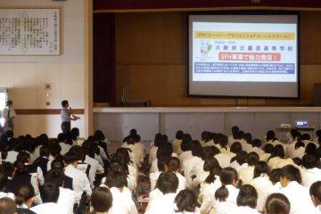 生徒集会を行いました。