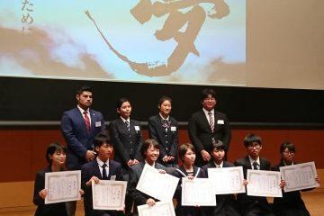 【ダブル受賞】第6回「夢」スピーチコンテスト