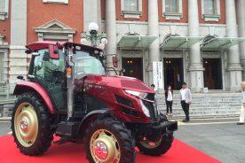 第65回全国農業コンクール全国大会に参加しました。