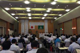 農業教育研究会近畿・東海支部大会に参加しました。