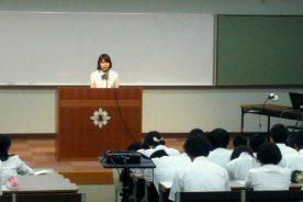 ハイテク農芸科研究発表会
