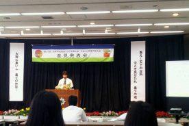 農業クラブの大阪府予選会がありました。
