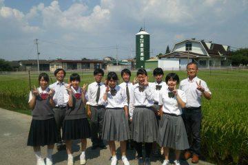 愛媛県立宇和島水産高校との知財交流研修会を行いました