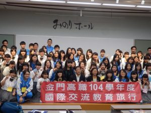 H28台湾09