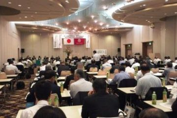 平成28年度全国農業高等学校長協会 全国理事会・総会・研究協議会を開催しました。