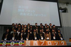 ネリカ米プロジェクトが全国表彰へ