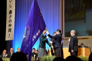 大会式典・大会旗引き継ぎ(国際会議場)