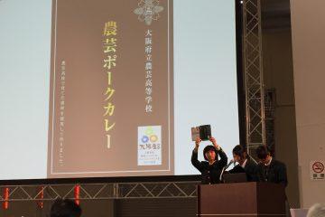 全国産業教育フェア石川大会で本校生が知的財産に係る事業の成果発表を行いました。