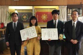 本校生2名が第44回毎日農業記録賞に入賞しました。
