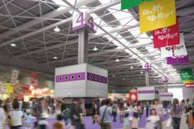 4月30日(日) インテックス大阪で開催される「'17食博覧会・大阪」に参加します