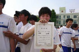 2年生総合優勝!