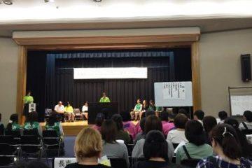 第7ブロックPTA連絡協議会総会に参加しました