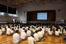 生徒集会がありました。