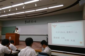科内研究発表会が行われました。