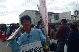 平成29年度農芸祭!ハイテク農芸科の取り組み