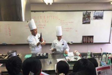 大阪調理製菓専門学校による家庭科出前授業を行いました。