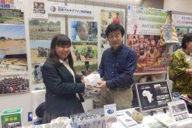作物専攻で栽培したネリカ米を寄付しました。