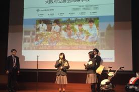 第2回全国農業高校・農業大学校ホームページコンテストにて農林水産大臣賞を受賞!!