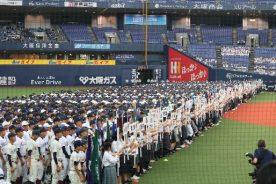 野球部マネージャー通信 第3号 ~開会式~