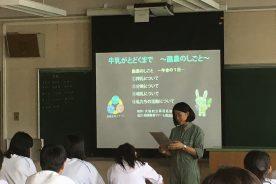 農芸FARM GIRL 活動通信 VOL.2
