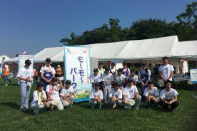 農芸FARM GIRL 活動通信 VOL.3  京都夏の大感謝祭編
