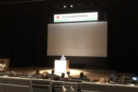 第12回 酪農の夢コンクール 最優秀賞受賞!