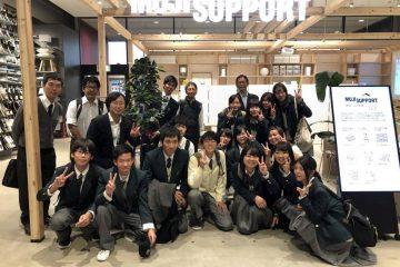 【御礼】イオンモール北花田店の無印良品との企業連携