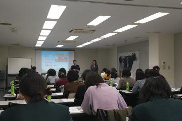 農芸FARM GIRL活動通信 Vol.8 食育実践セミナーへの参加