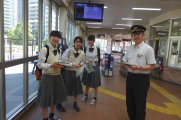 カーボン・ニュートラル・ステーション見学(ヤギプロジェクト)