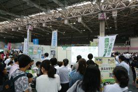 大阪府産業教育フェア・高校進学フェア開催