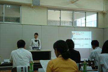 大阪府学校農業クラブ連盟予選会