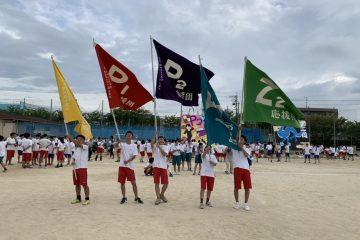 令和最初の体育祭!
