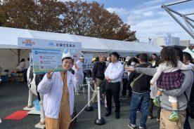 農芸FARM GIRL 活動通信2019 VOL.4
