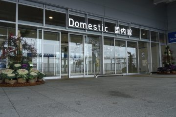 関西空港に門松を設置しました!