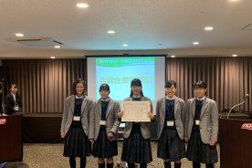 農芸FARM GIRL活動通信2019 VOL.5