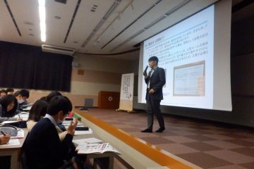 SPH事業講演会「ドローン活用技術の習得」