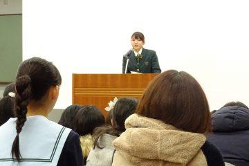 令和元年度第4回学校説明会を行いました