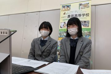 全国産業教育フェア大分大会 SPH事業発表会!!