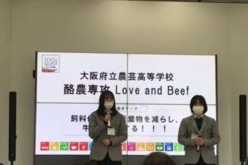 経産牛肉の価値向上委員会①
