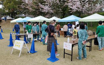 ふれあい動物園! in 花の文化園